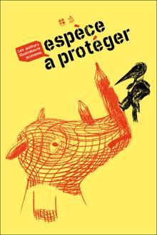 http://gaetan.doremus.free.fr/IMG/png/charte.png